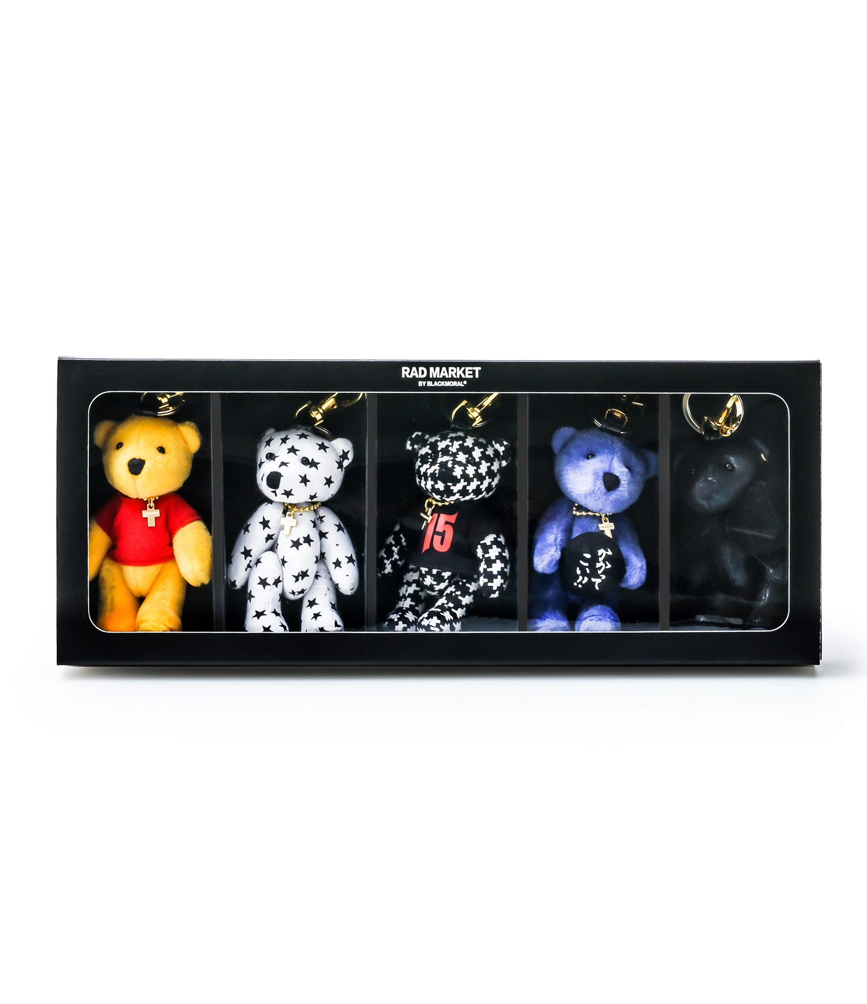 BEAR KEY RING BOX SET